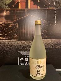 お酒.jpg