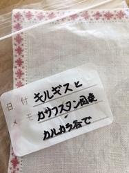 場所蜂蜜.JPG
