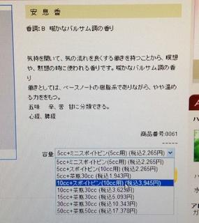 new2013121201.jpg